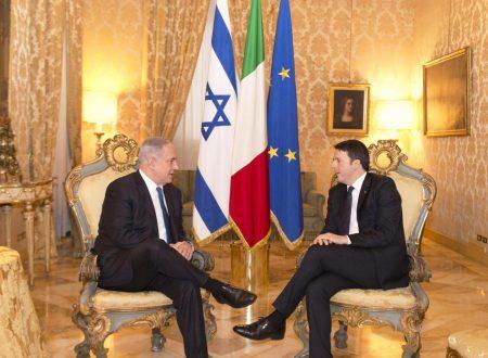 L'Italia riconosce e disconosce la Palestina