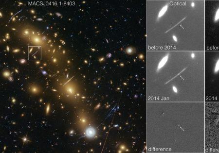 Hubble e il Mistero della Supernova di Spock