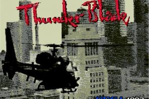Sega Super Thunder Blade – elicotteri arcade