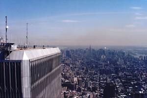 Observatory – nuovo sguardo su New York