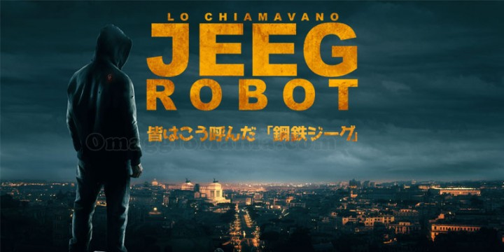 Lo-chiamavano-Jeeg-Robot